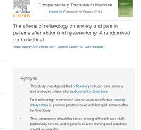 Ρεφλεξολογία μετά από υστερεκτομή για πόνο και άγχος